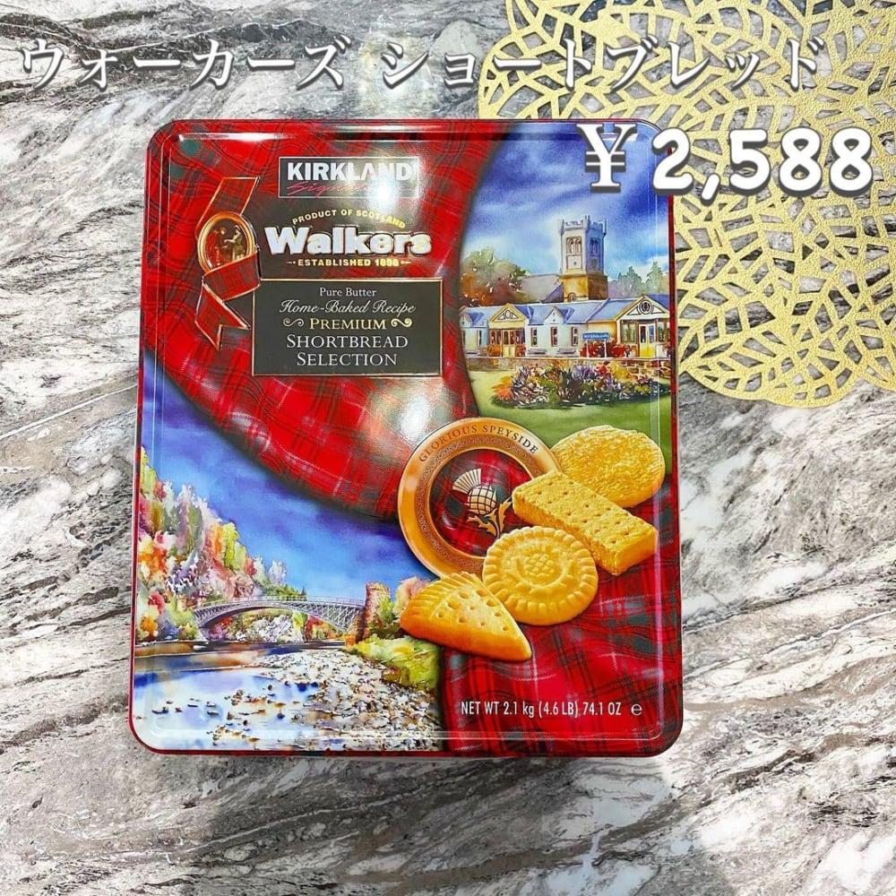 コスト「ウォーカーショートブレッド」パッケージ画像