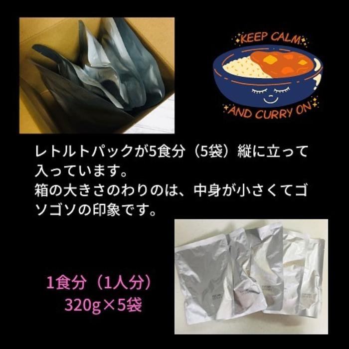 「新宿中村屋スープカリー」