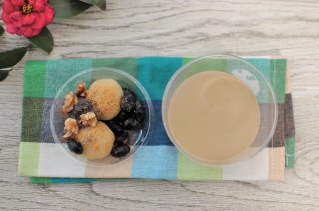 成城石井「くるみづくしのほうじ茶ムースの和パルフェ」の中身