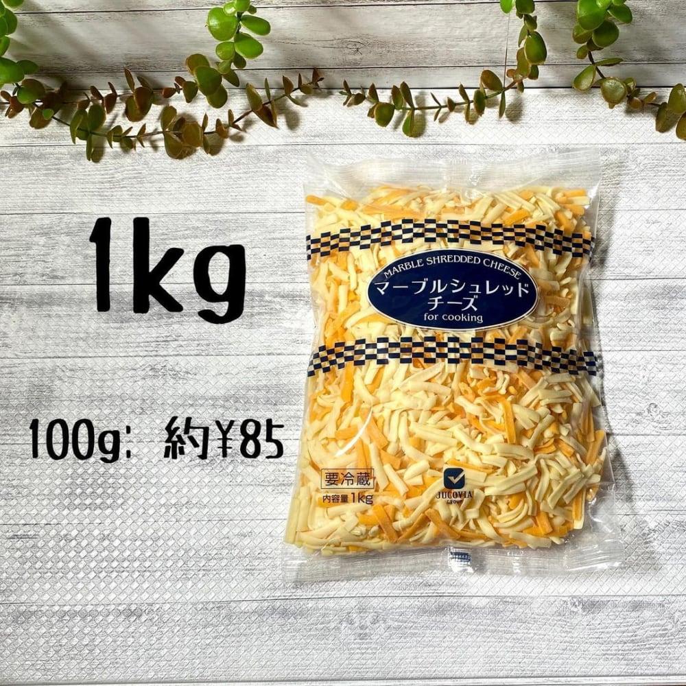 コストコのマーブルシュレッドチーズのパッケージ写真