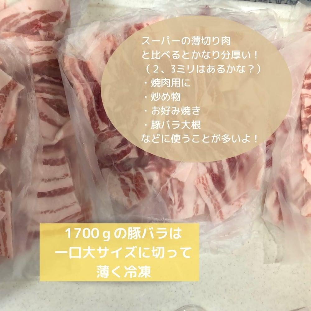 コストコの国産豚バラ薄切りの写真