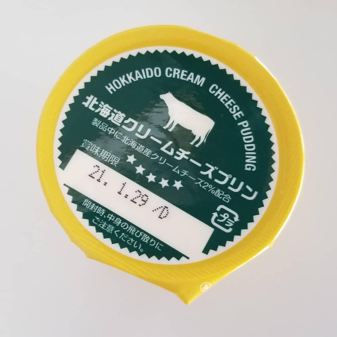 北海道クリームチーズプリン
