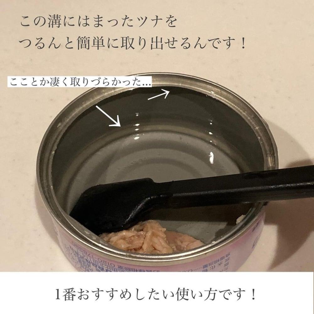 ツナ缶の無印良品のシリコーンミニスプーンを使っている写真
