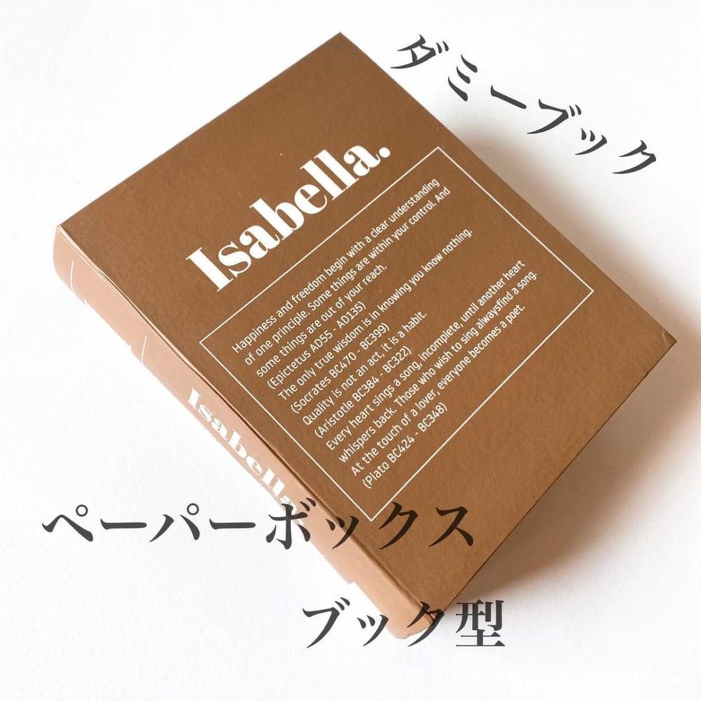 セリアのペーパーボックスブック型の写真