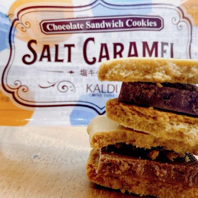 カルディオリジナル「チョコレートサンドクッキー塩キャラメル」