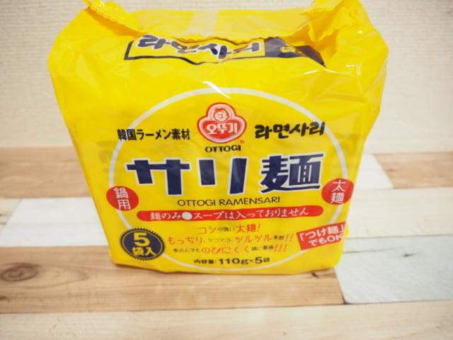 業スーサリ麺パッケージ写真