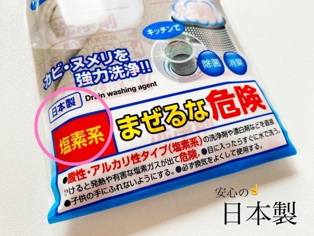 セリア排水口洗浄剤