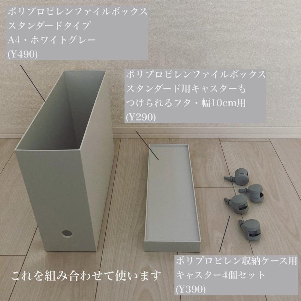 ファイルボックスとハンギングホルダー