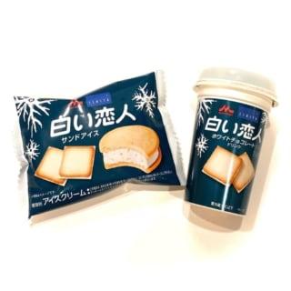 白い恋人のホワイトチョコレートドリンクとサンドアイスのパッケージ写真