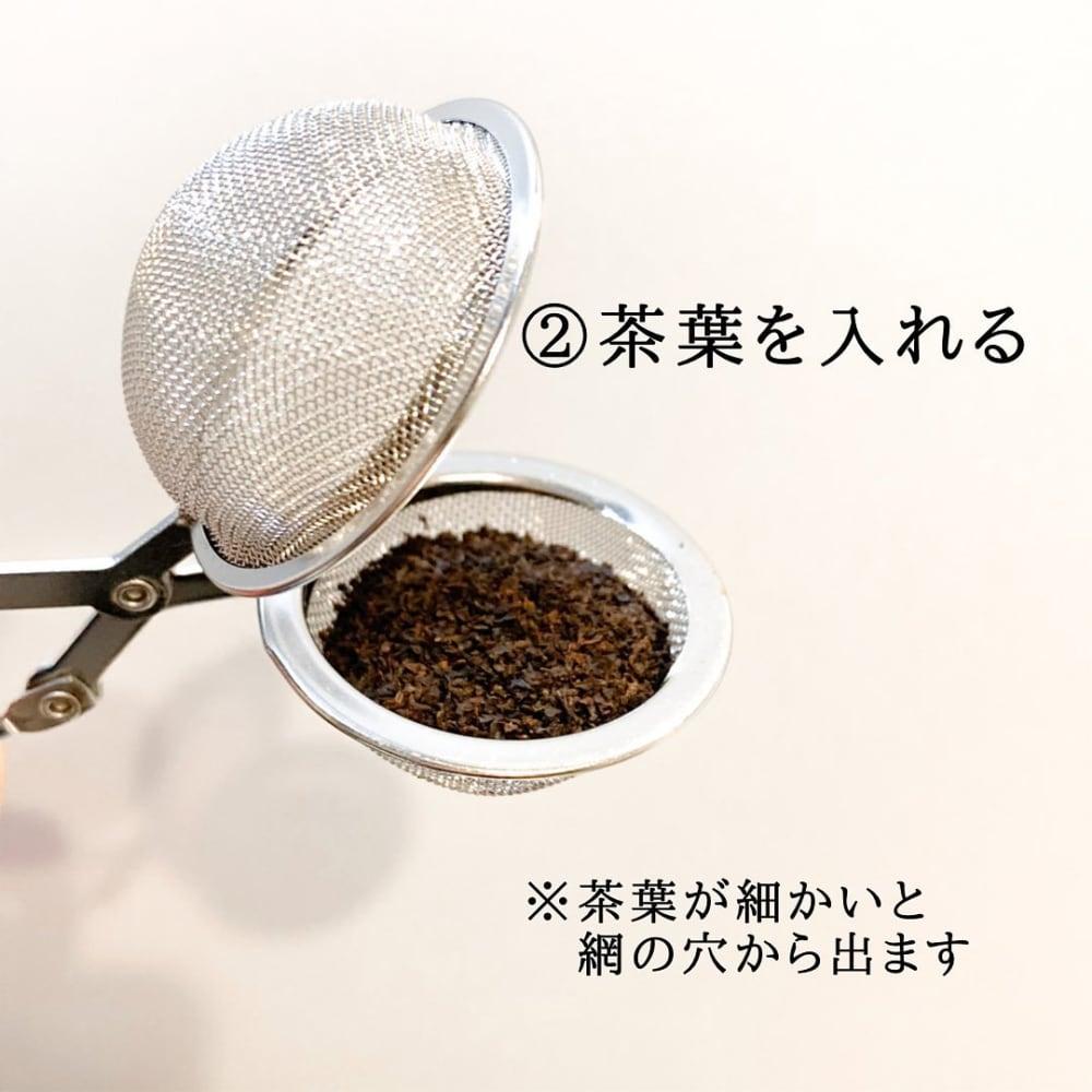 セリアのハンディティーストレーナーに茶葉を入れている写真