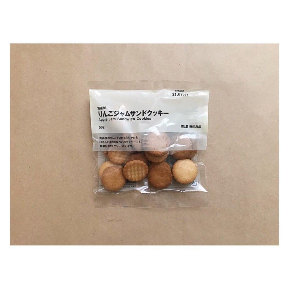 無印良品の無選別りんごジャムサンドクッキーのパッケージ写真