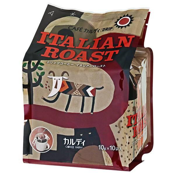 カルディのイタリアンローストドリップコーヒー