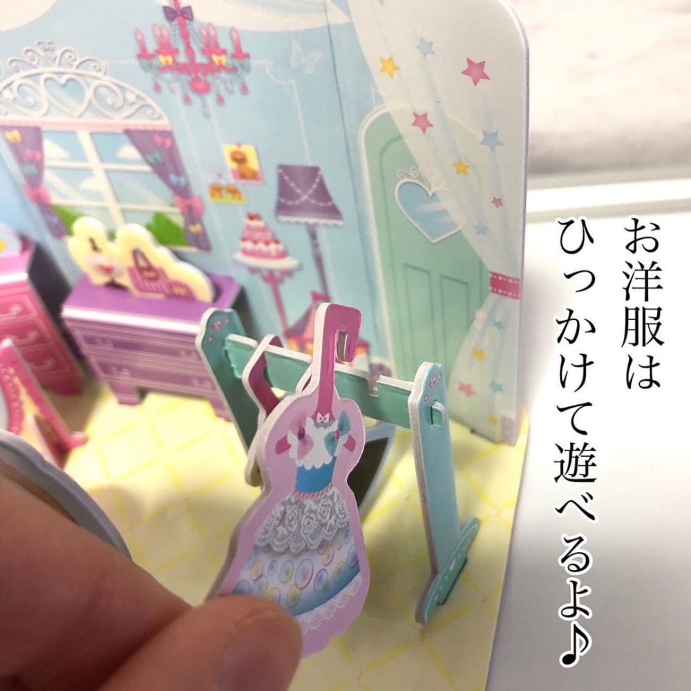 リカちゃんドールハウスのギミック紹介画像