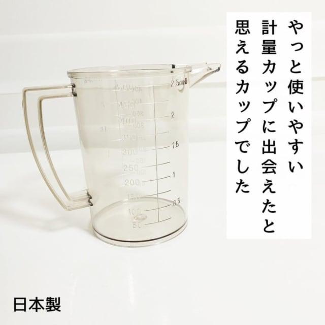 ダイソーの計量カップは安全な日本製