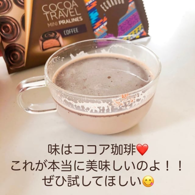 業務スーパーのミニプラリネコーヒー