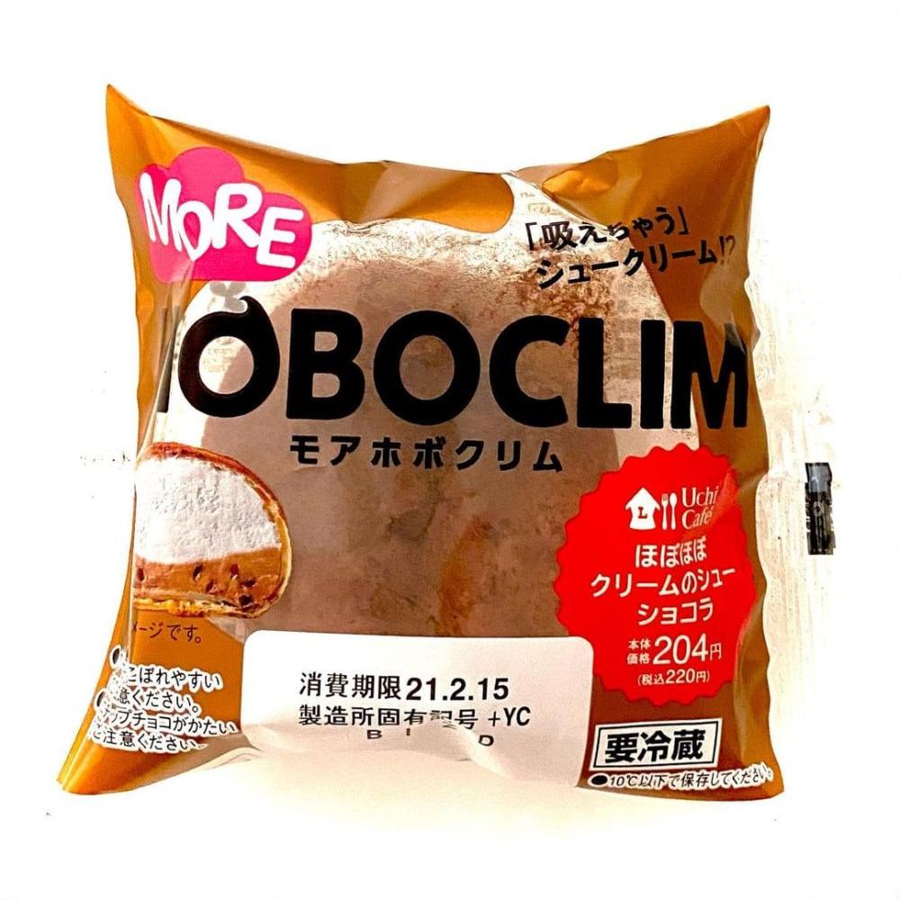 ローソン「モアホボクリム ほぼほぼクリームのシューショコラ」