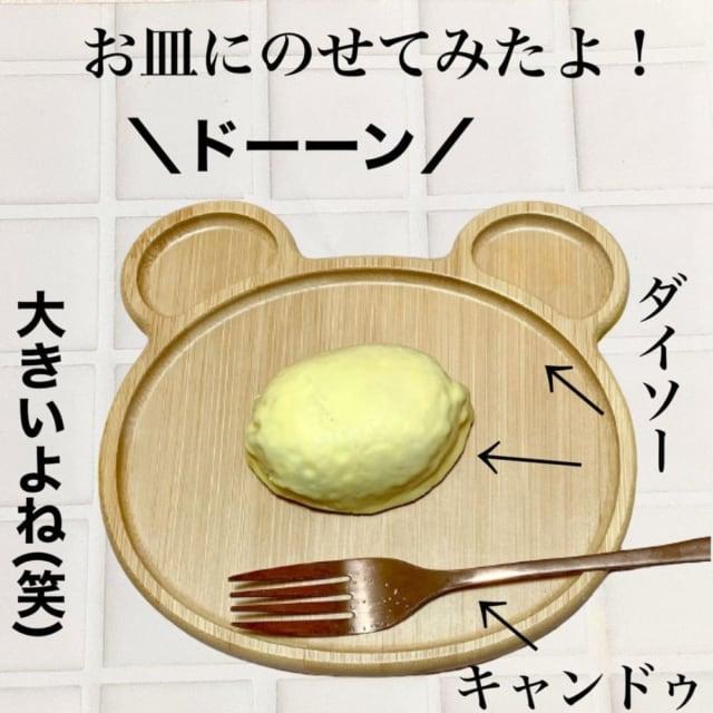 レモンケーキお皿の上