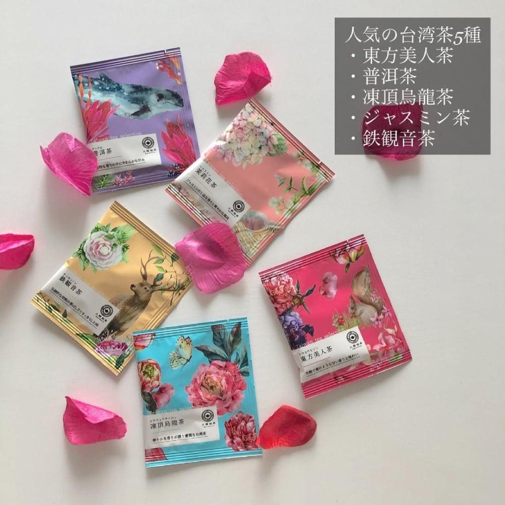 コストコの台湾茶のティーパック5種類を並べた写真