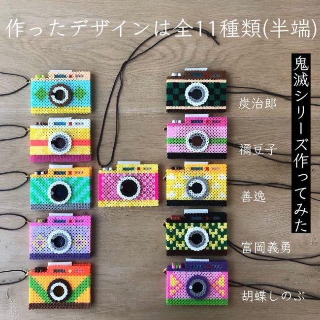 トイカメラを作る