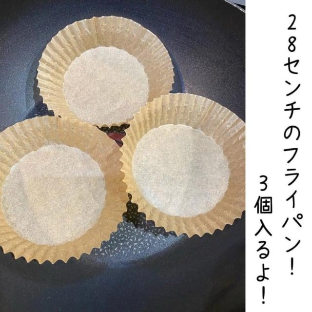ダイソーの紙の目玉焼きシート