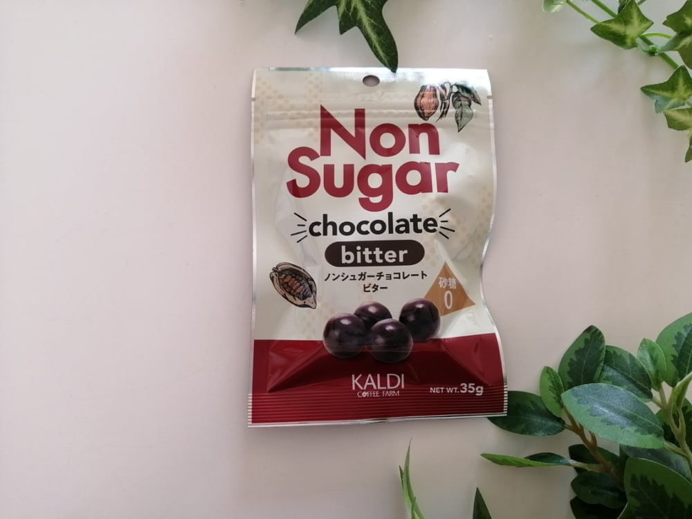 カルディの「ノンシュガーチョコレート」パッケージ画像