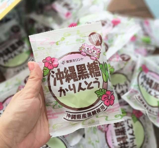 沖縄黒糖かりんとうの小分けパッケージ