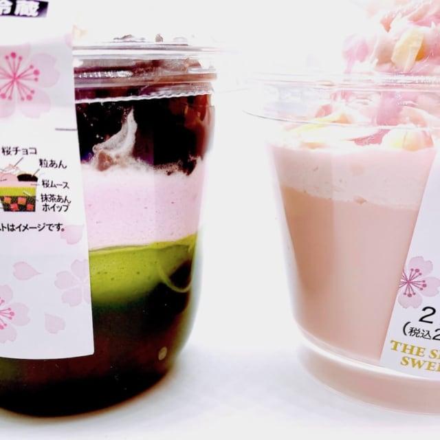 セブンイレブン「さくらミルクプリン」「桜と宇治抹茶のパフェ」