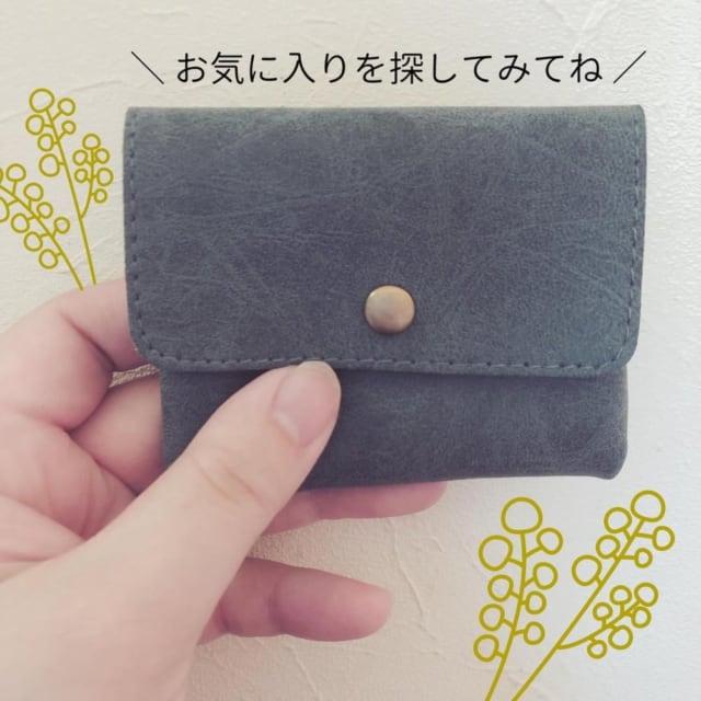ダイソーの高見えする財布