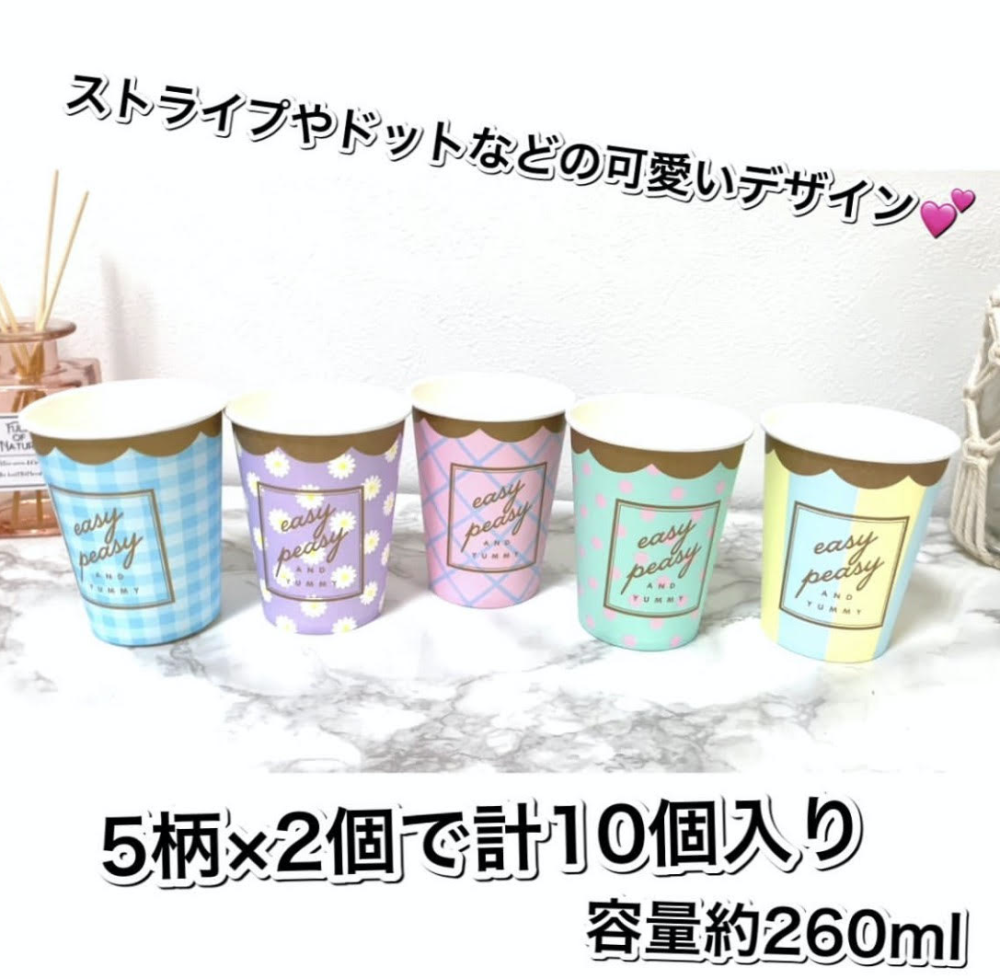 ペーパーカップパステルカラーのデザイン紹介画像
