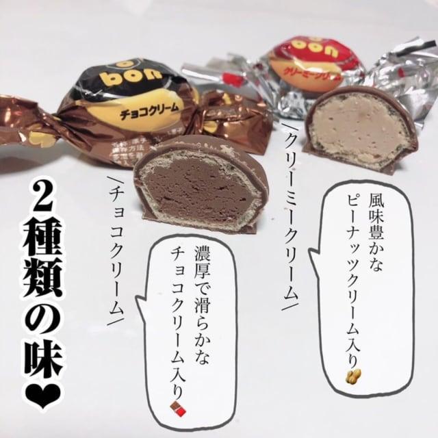 ダイソーのボノボンチョコレート