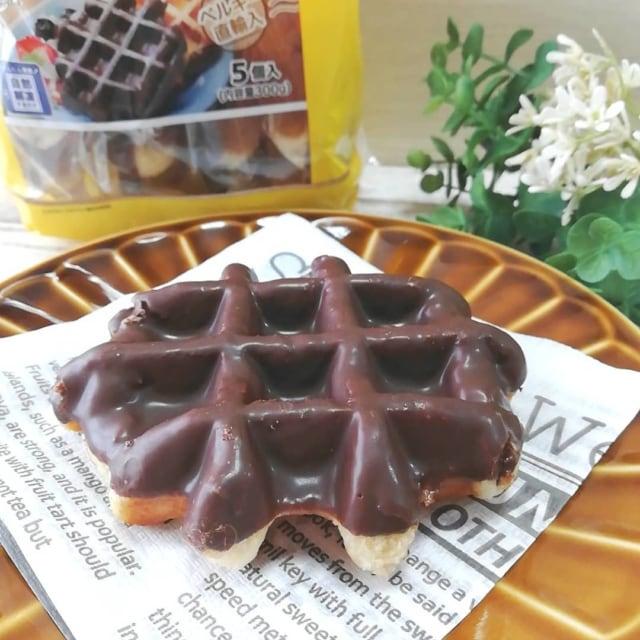 ベルギーワッフルチョコレート