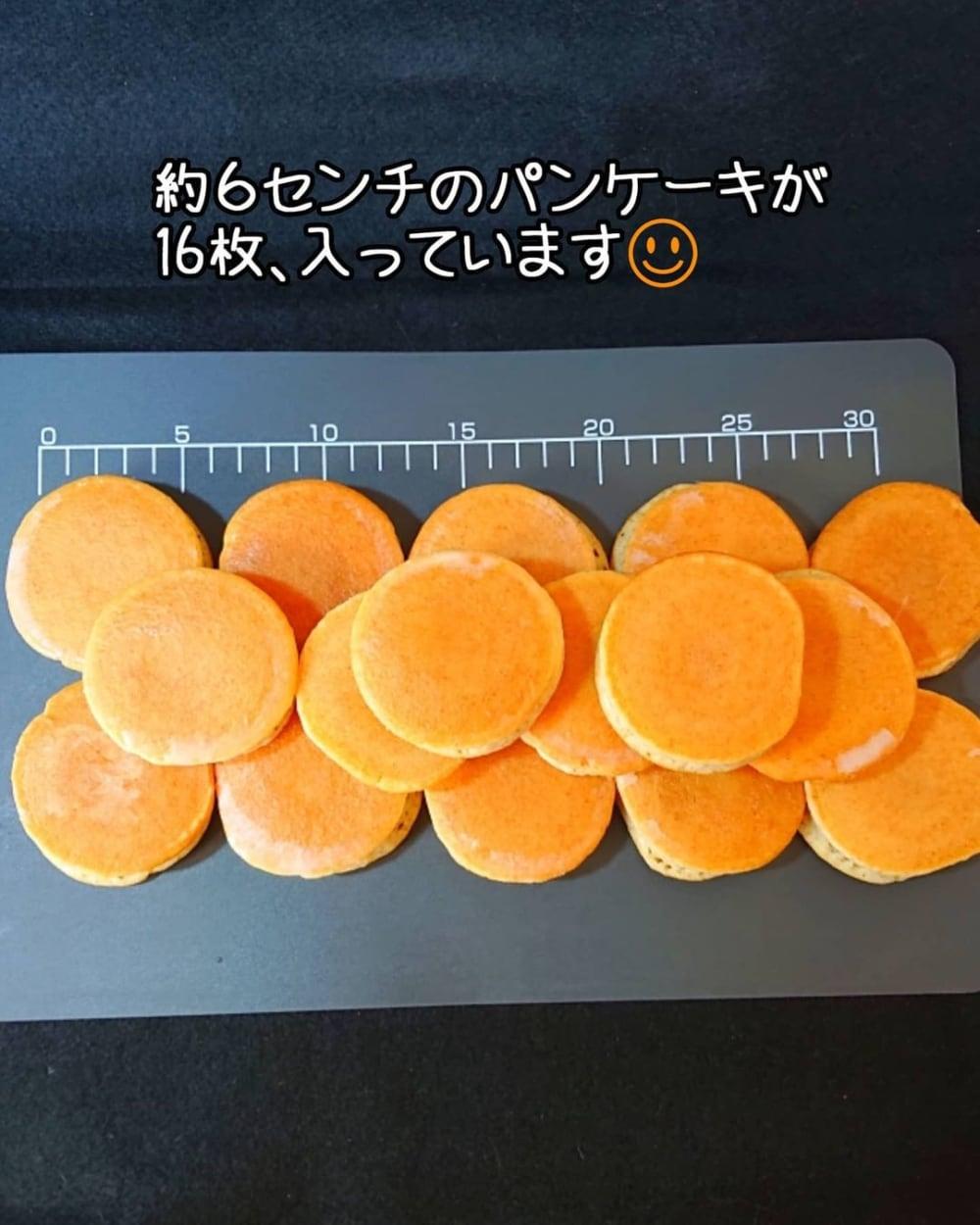 業務スーパーパンケーキ