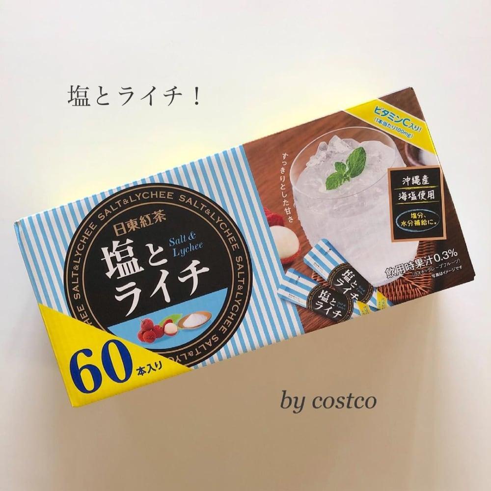 コストコの塩とライチ