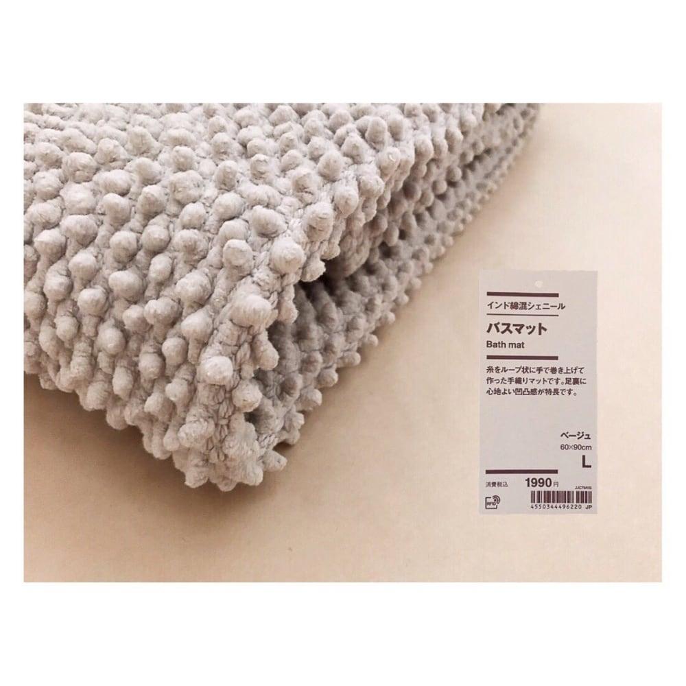 インド綿混シェニールバスマット