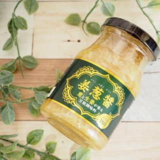 業務スーパー葱生姜パッケージと観葉植物