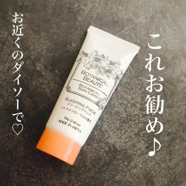 ダイソーのスリーピングパックシトラスフローラルの香りのパッケージ写真