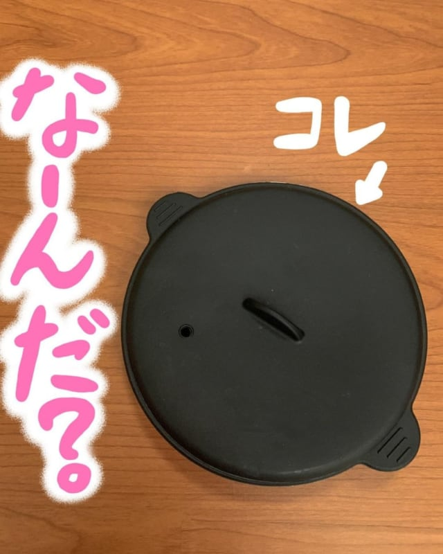 ダイソーで買える鍋が超便利と話題
