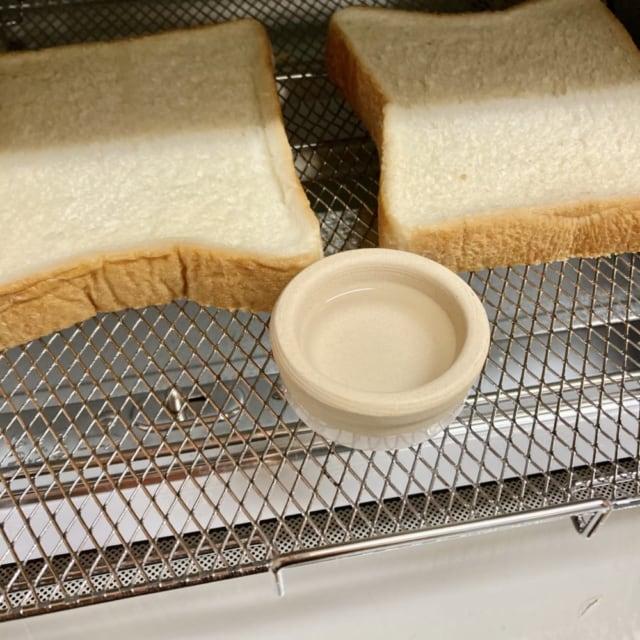 オーブントースター用スチーム皿があれば理想のトーストが完成します。