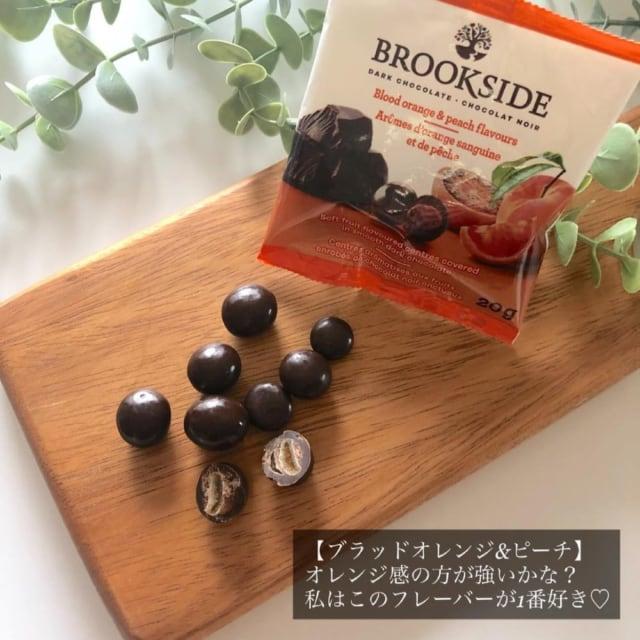 コストコのブルックサイドダークチョコレートアソート