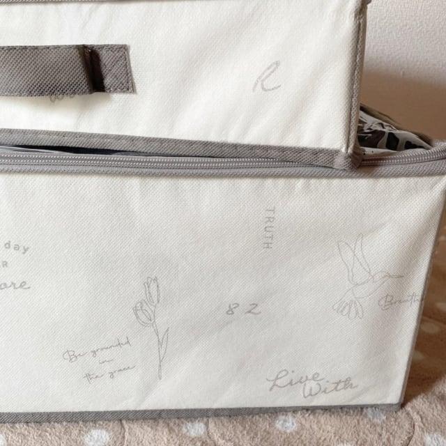 スリーコインズの収納ボックスの側面写真