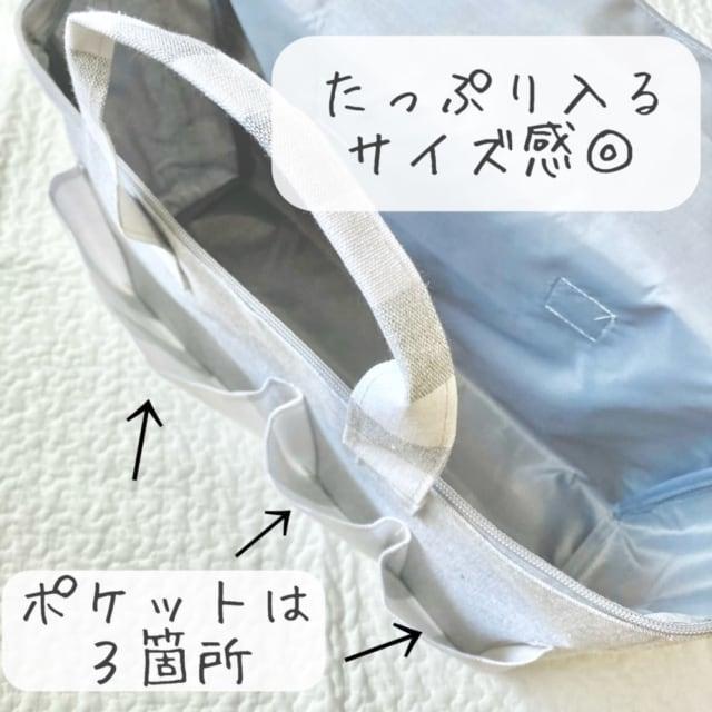 ピクニックバッグはたっぷり入るサイズ感。