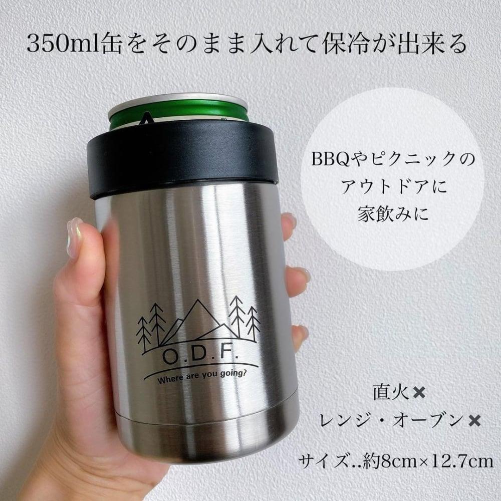 スリーコインズの保冷缶タンブラー350ml用の写真