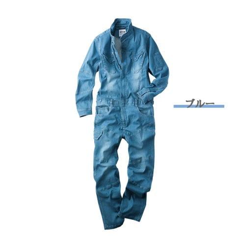 ワークマンのブルービーストレッチデニムツナギ服の写真