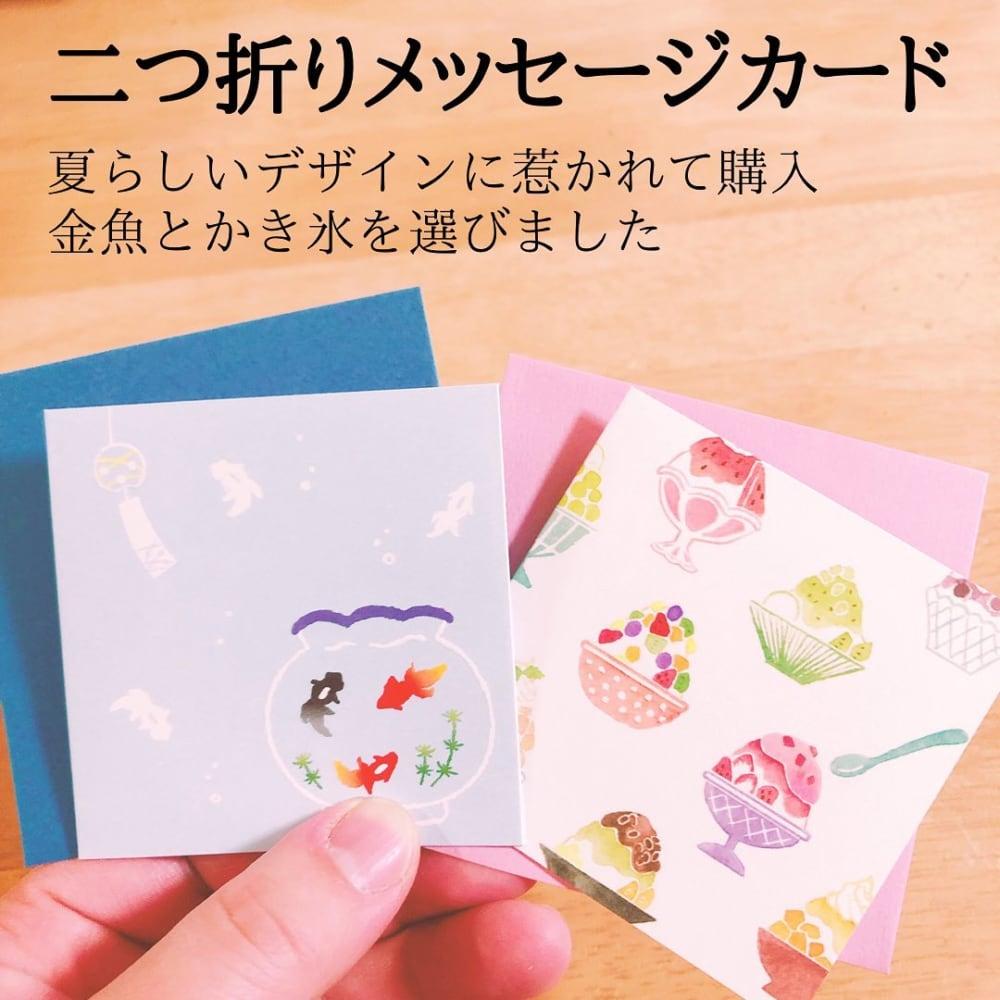 ダイソーの夏仕様メッセージカード