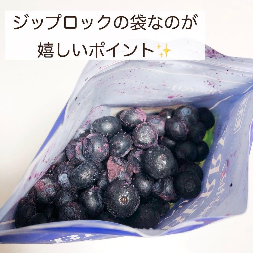 業務スーパーの冷凍ブルーベリーの袋を開けた写真