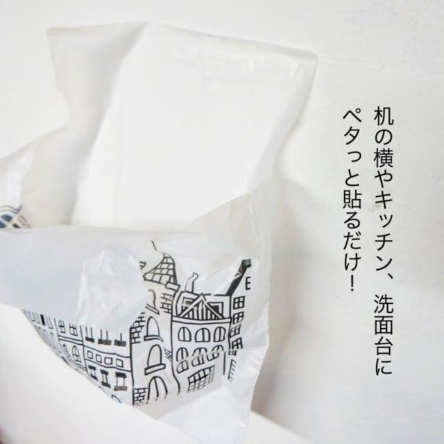 机や洗面台にゴミ袋を設置できる