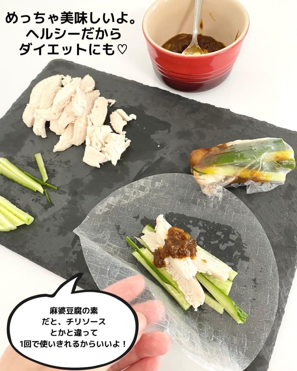 カルディの麻婆豆腐の素