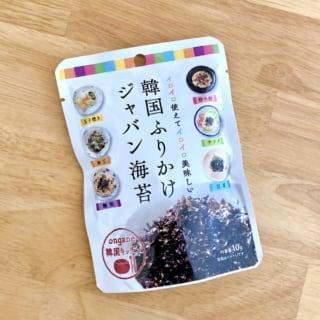 お家で韓国ご飯が楽しめる韓国ふりかけジャバン海苔。
