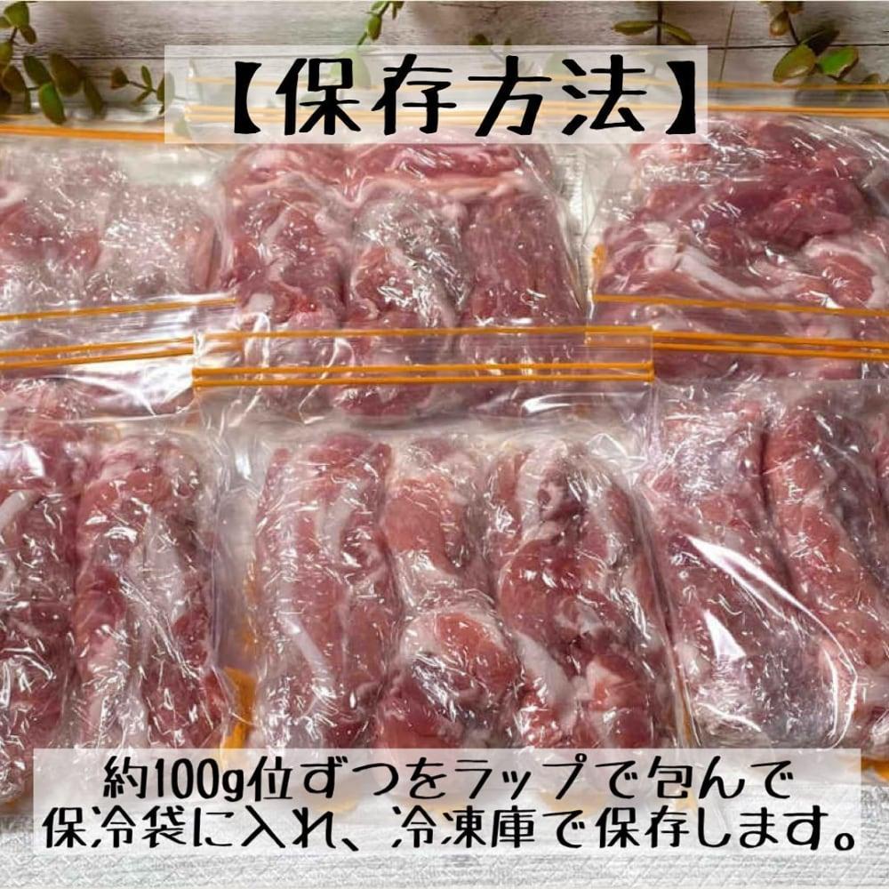 コストコの「国産豚肉小間切れ」