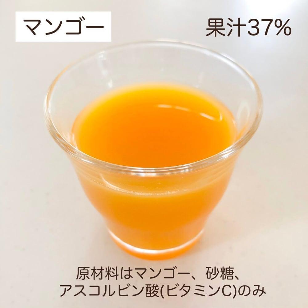 マンゴーネクター&パイナップルジュース